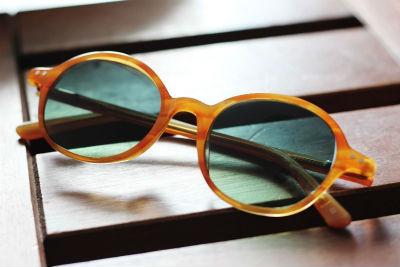 Gafas Online de sol