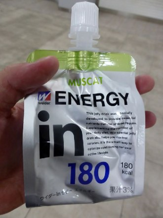 beneficios de consumir geles energéticos
